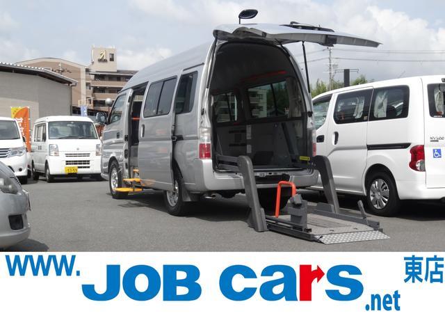 日産 キャラバンバス 4ドアバン2.5チェアキャブD仕様 車いす3台 リアリフト