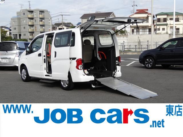 日産 1.6チェアキャブ車いす1名 3列無 スロープタイプ 記録簿 運転席助手席エアバッグ 盗難防止 ABS