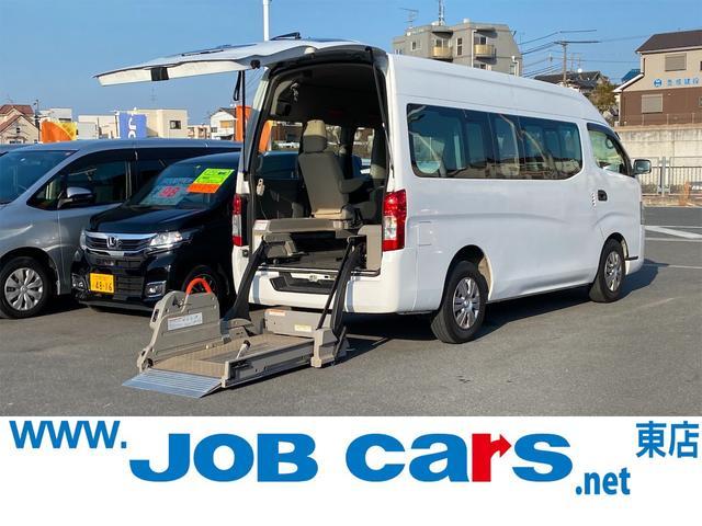 日産 4ドアバン2.5チェアキャブM仕様 福祉車輌 車椅子2台 バックカメラ 記録簿 盗難防止 Wエアコン ABS 電動電格ミラー エアバッグ