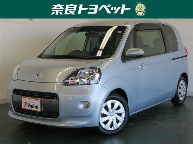 トヨタ G メモリーナビ バックモニター アイドリングストップ