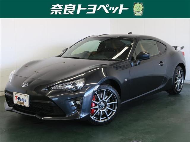 トヨタ GTリミテッド ハイパフォーマンスパッケージ バックカメラ