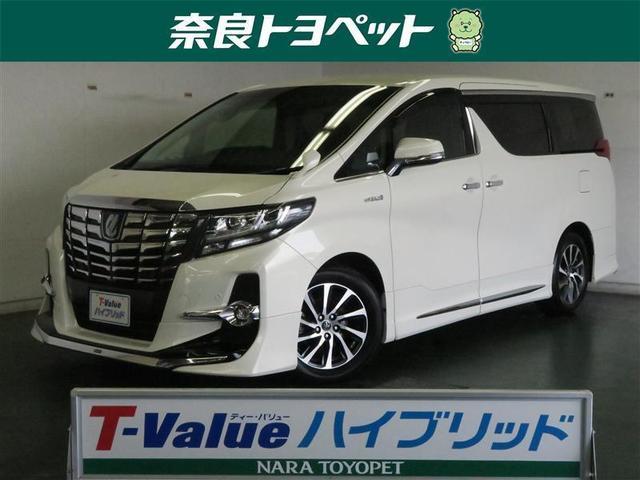 トヨタ SR T-ValueHV認定車