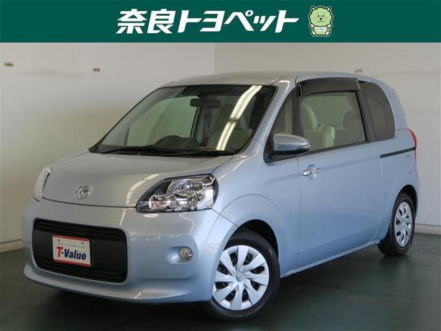 トヨタ 1.5F T-value対象車