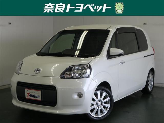 トヨタ 1.5G メモリーナビ バックカメラ ETC ワンオーナー車