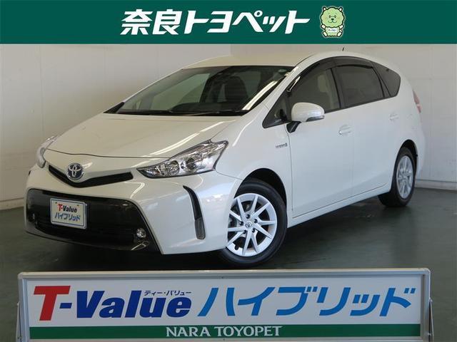 トヨタ S T-ValueHV認定車