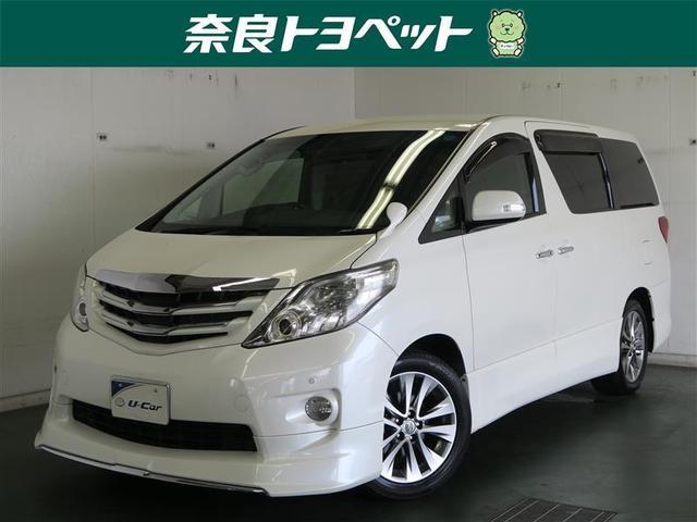 トヨタ 240S プライムセレクションII T-value認定車