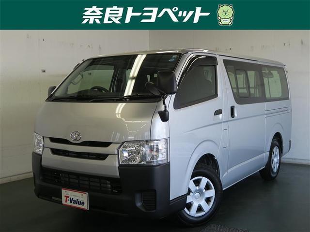 トヨタ DX T-value認定車 9人乗り ETC ドラレコ付