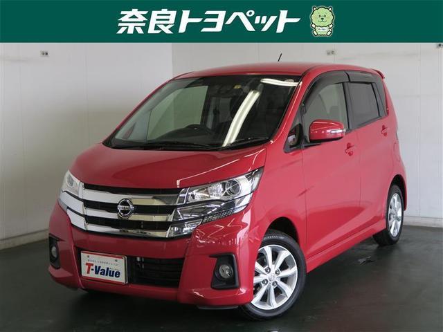 日産 ハイウェイスターXT-value認定車ナビBカメラ サポカー