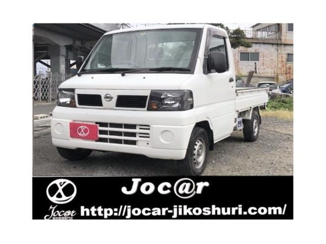 日産 DX オートマティック車/走行距離65000km/エアコン/パワステ/車検整備付/660/三方開/積載350kg