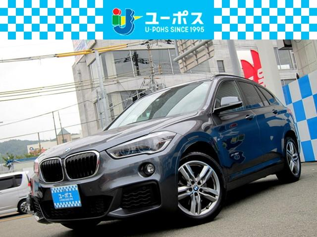 BMW X1 xDrive 18d Mスポーツ コンフォートビューパッケージ パワーバックドア LEDヘッドライト アダプティブクルーズ