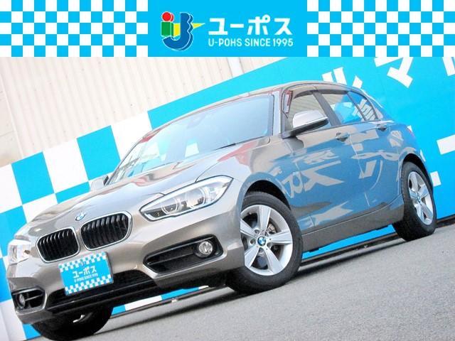 BMW 1シリーズ 118i スポーツ ワンオーナー/禁煙車/メーカーナビ/Rカメラ/コーナーセンサー/LEDヘッドライト/