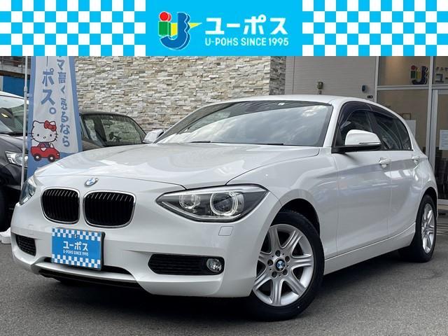 BMW 116i 禁煙車・Iドライブナビ・パーキングサポートパッケージ・ミラーETC・HID・リアカメラ・リアコーナーセンサー・16インチアルミ