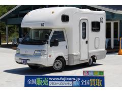 ボンゴトラックAtoZ アミティLX FFヒーター 冷蔵庫 リアクーラー