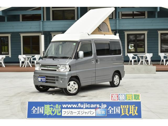 三菱 RXキャンパー ポップアップ 300Wインバーター シンク
