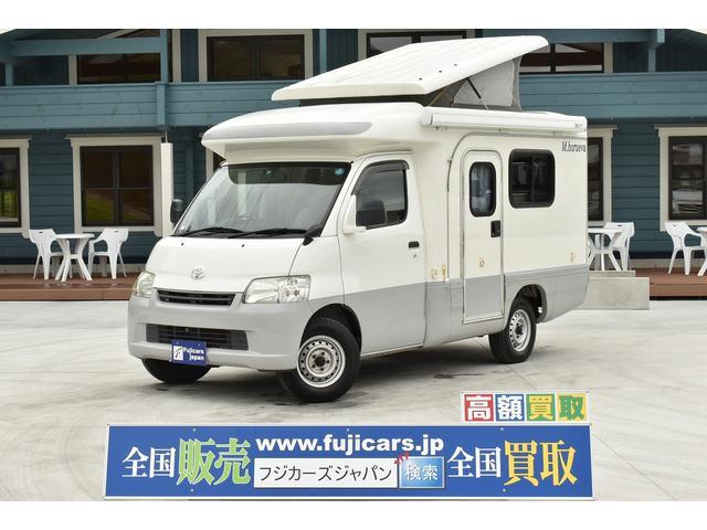 トヨタ AZ-MAX エムホルーヴァ FFヒーター ソーラーパネル