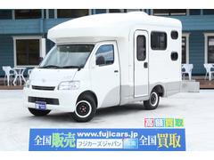 ライトエーストラックAtoZ アレン FFヒーター 冷蔵庫 350Wインバーター
