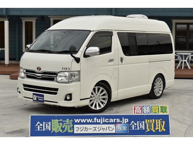 トヨタ リノタクミ DSコンパクト 新規架装モデル ソーラーパネル