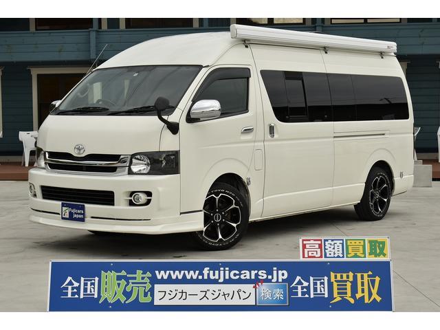 トヨタ アミューズ製キャンピング FFヒーター ルーフベント シンク
