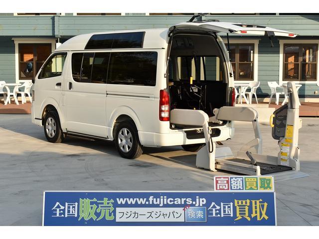 トヨタ 福祉車輌 ウェルキャブ リアリフトBタイプ 車椅子2基
