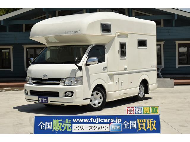 トヨタ ファンルーチェ セレンゲティ FFヒーター 冷蔵庫 シンク
