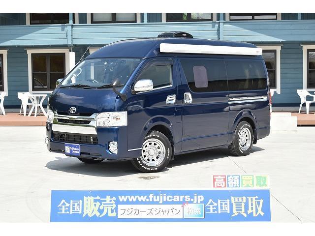 トヨタ OMC ちくら 家庭用エアコン オーニング ソーラーパネル