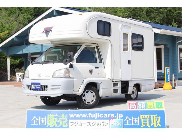 トヨタ グローバル アスリート FFヒーター 冷蔵庫 常設2段ベッド