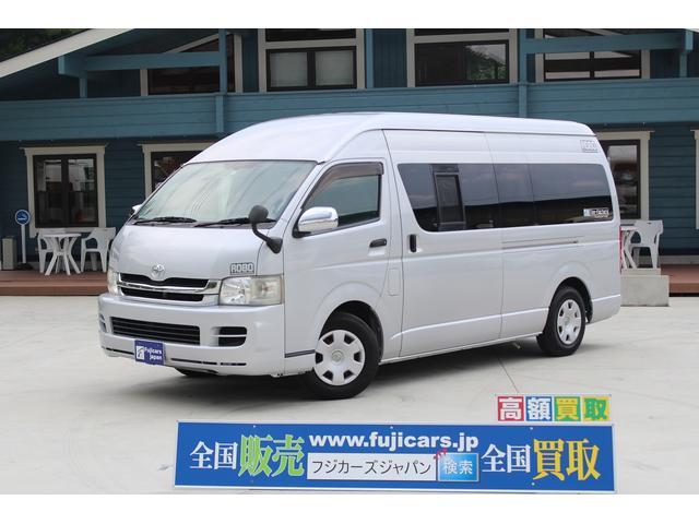 トヨタ トイファクトリー ロボ FFヒーター 出窓 冷蔵庫 外部充電