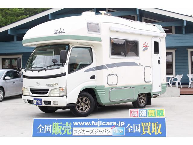 トヨタ バンテック ジル 温水ボイラー ソーラーパネル インバーター