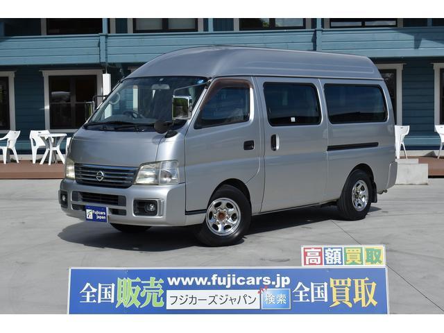 「日産」「キャラバン」「その他」「兵庫県」の中古車