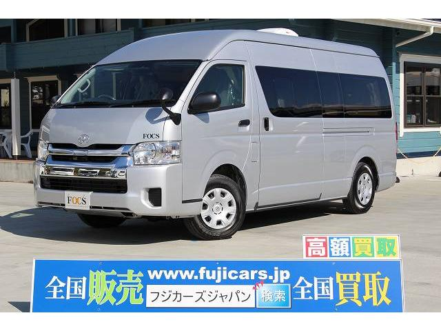 トヨタ 新車 ハイエース FOCS Di ディーゼル 4WD