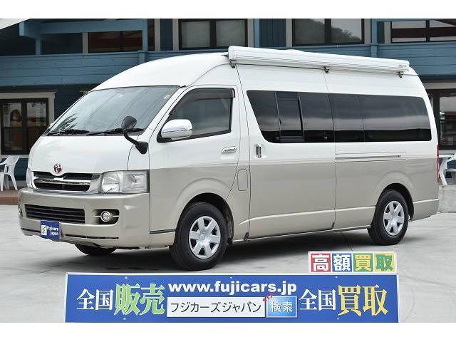 トヨタ ノースライフ 大地 ヤマト ツインサブ FFヒーター TV