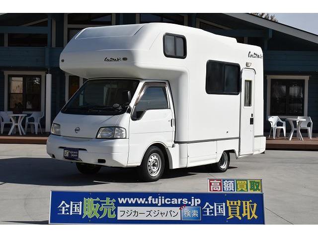 「日産」「バネットトラック」「トラック」「兵庫県」の中古車