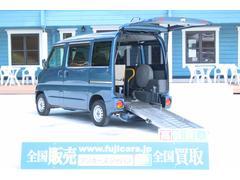 クリッパーバン福祉車両 チェアキャブ スロープ 電動固定装置 車イス一基