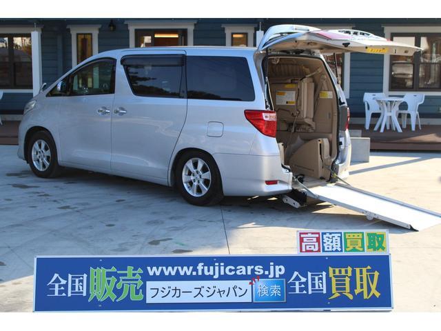 トヨタ 福祉車両 スロープ 車いす2台 電動ウインチ 車椅子電動固定
