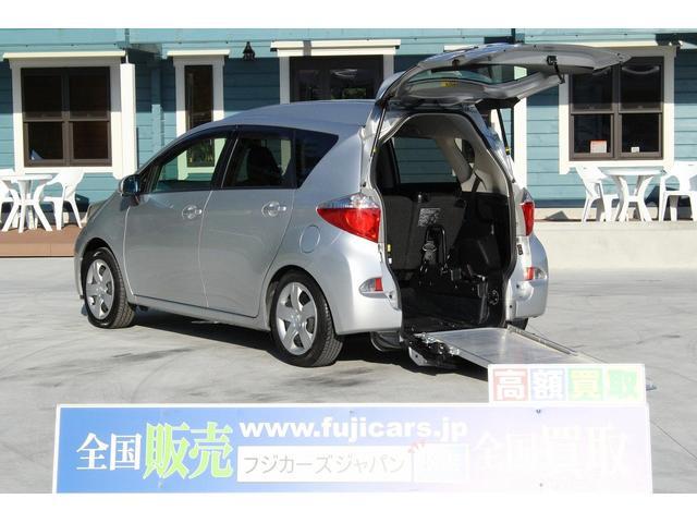 トヨタ 福祉車両 スロープ 車イス1台 後退防止ベルト 電動固定