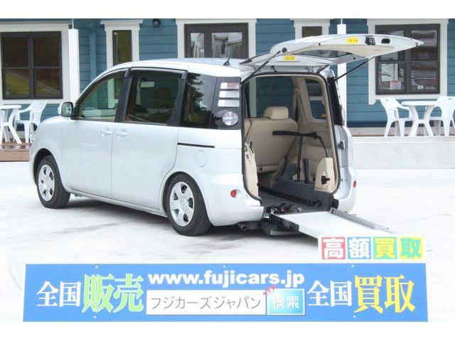 トヨタ 福祉車両 スロープ 車椅子1基 後退防止ベルト ニールダウン