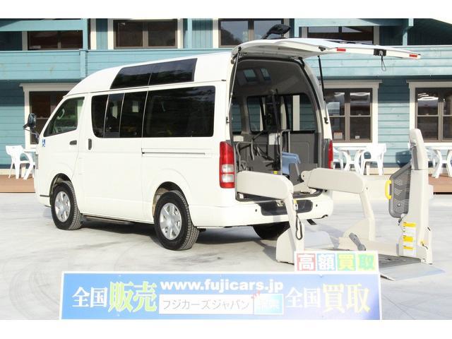 トヨタ 福祉車両 リアリフト Bタイプ 乗車10名 車椅子2基