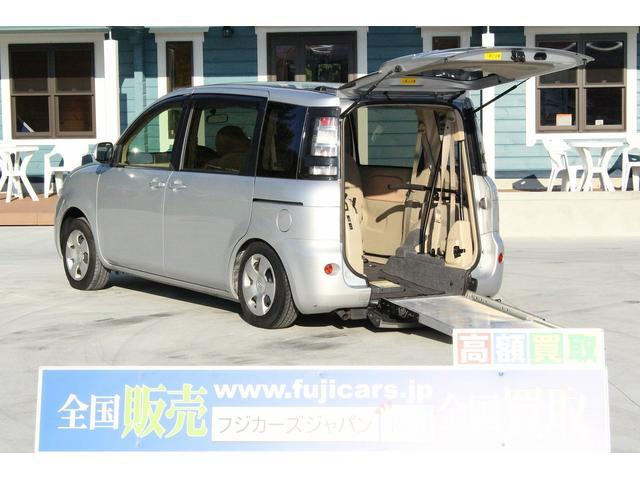 トヨタ 福祉車両 スロープ 車いす1台 後退防止 車椅子電動固定