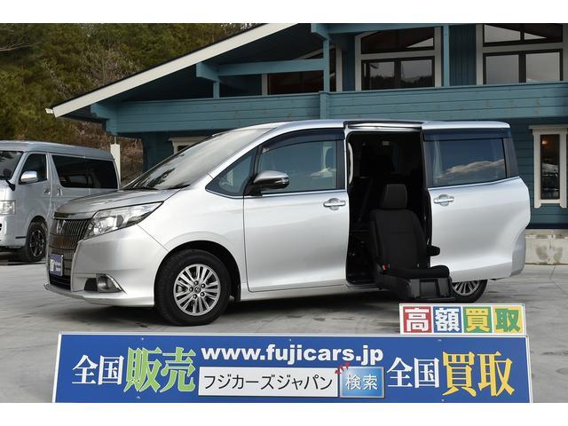 トヨタ Xi福祉車輛 サイドリフトアップシート