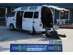 キャラバンバス福祉車両 チェアキャブ リアリフト 車いす2台
