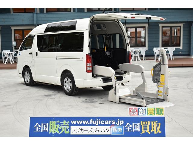 トヨタ 福祉車輛 リアリフト Bタイプ 乗車10名 車いす2台