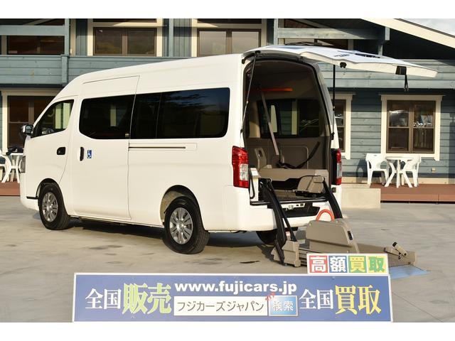 日産 リアリフト バックカメラ 車椅子電動工程装置 オートステップ