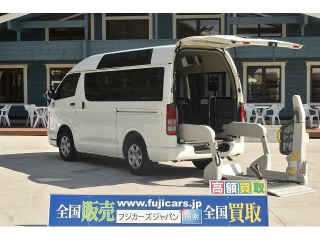 トヨタ リアリフト 車椅子2基 電動車椅子固定装置 ニールダウン