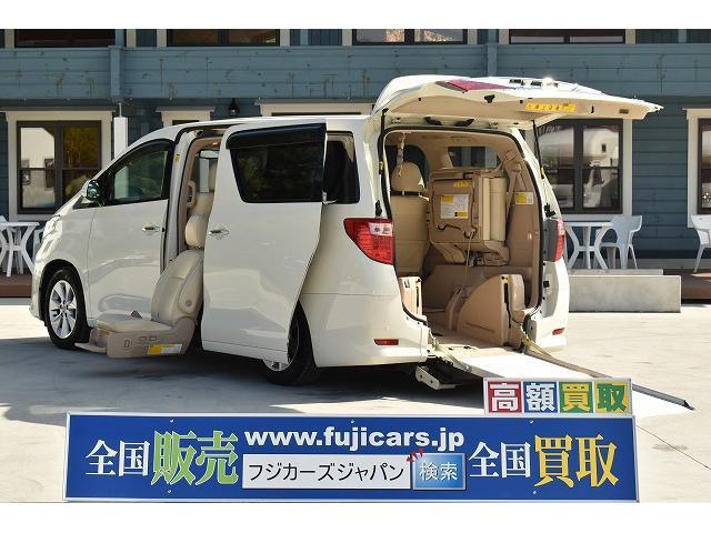 トヨタ スロープ サイドリフト 車椅子1基 電動ウインチ パワスラ