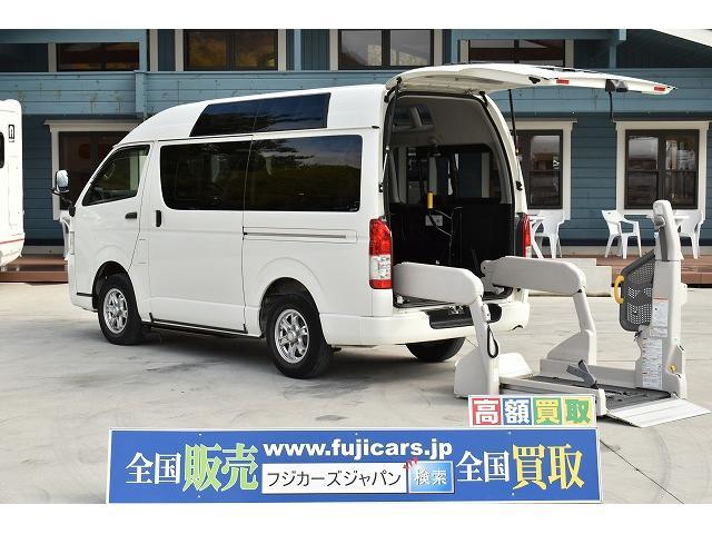 トヨタ リアリフト 車椅子2基 電動車椅子固定装置 サイドステップ