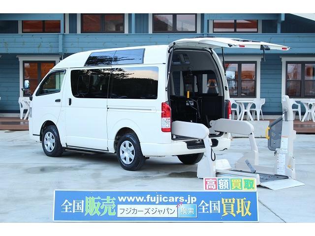 トヨタ リアリフト 天窓 車椅子2基 車椅子電動固定装置 4WD