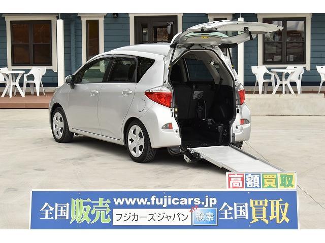 トヨタ スロープ 車椅子1台 後退防止ベルト 車椅子電動固定装置