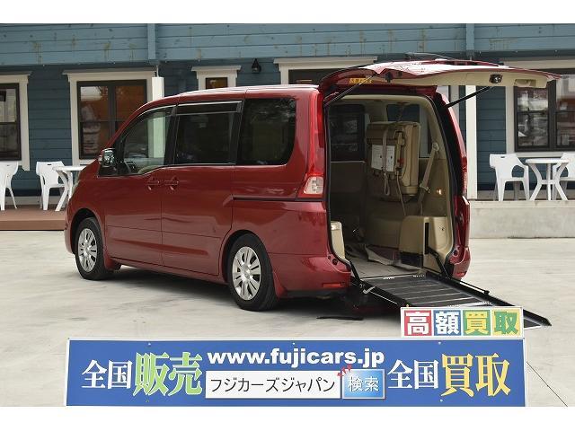 日産 スロープ 車椅子2基 電動ウインチ 車椅子固定装置 純正ナビ