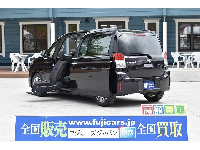 トヨタ 福祉車両 サイドリフト 純正ナビ バックカメラ スマートキー