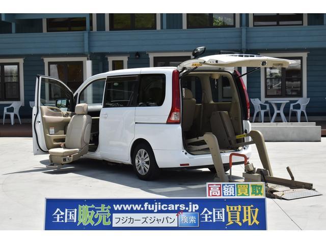 日産 福祉車両 サイドリフト リアリフト 車椅子1基 固定装置